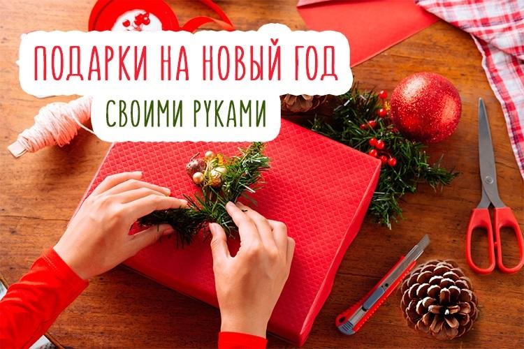 Классные идеи подарков на рождество 05