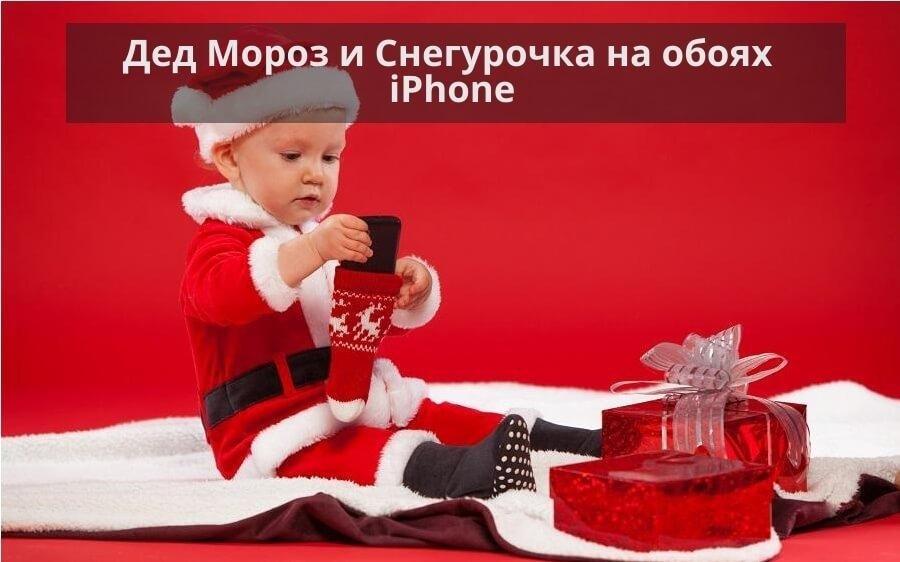 Классные обои снегурочки на телефон 08