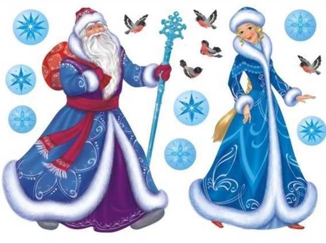 Классные обои снегурочки на телефон 11