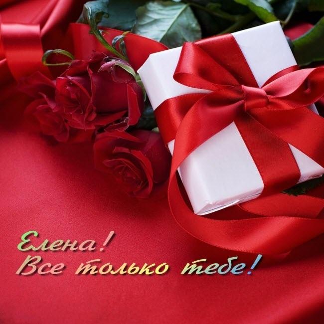 Красивые открытки на День Святого Валентина 10