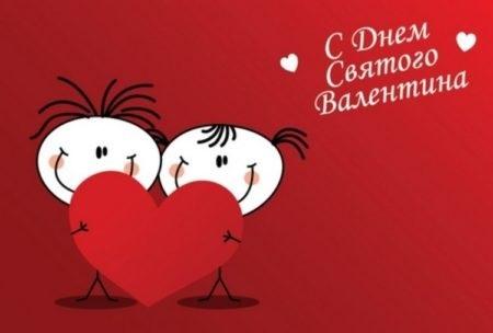 Красивые открытки на День Святого Валентина 17