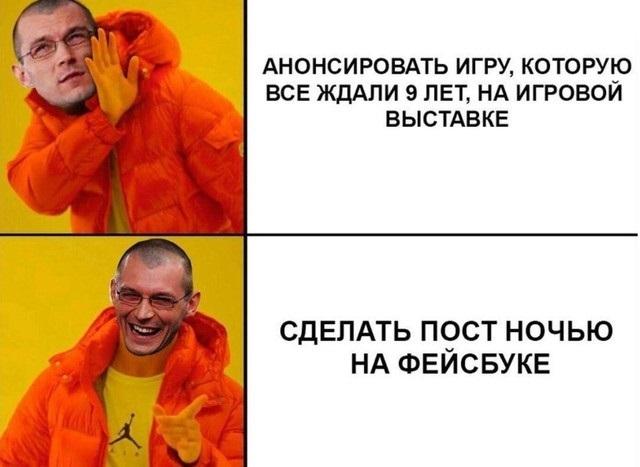 Мемы про новый 2021 год 07