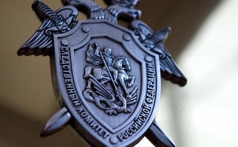 Картинки на День образования Следственного комитета Российской Федераци 07