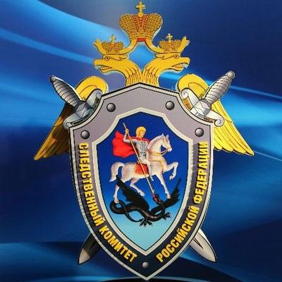 Картинки на День образования Следственного комитета Российской Федераци 16