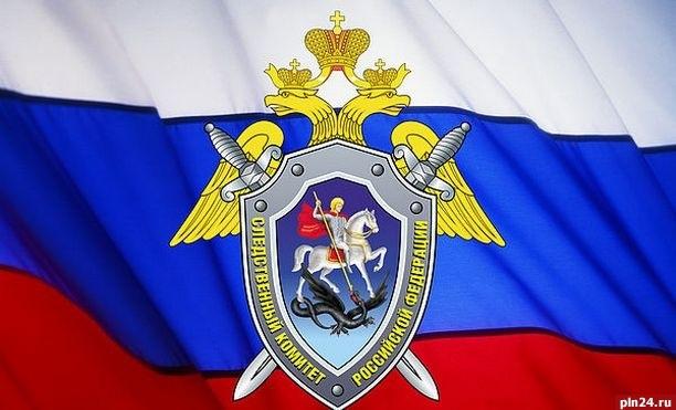 Картинки на День образования Следственного комитета Российской Федераци 18