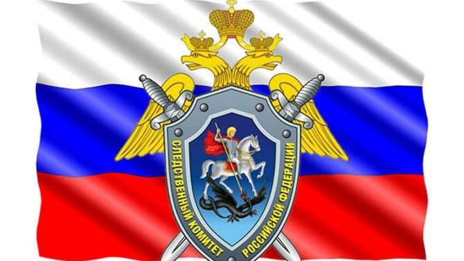 Картинки на День образования Следственного комитета Российской Федераци 19