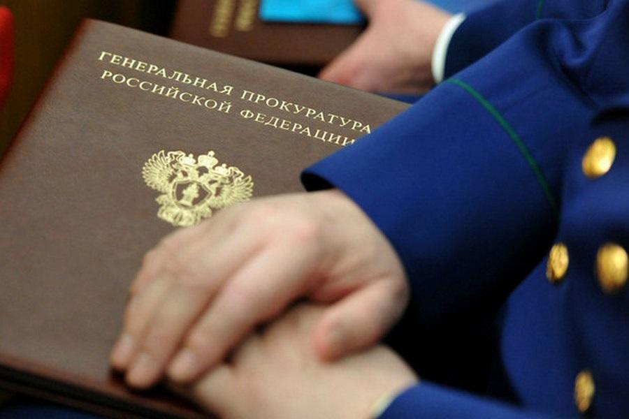 Картинки на День работника прокуратуры Российской Федерации 07