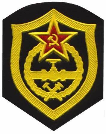 Картинки на День создания трубопроводных войск России 15