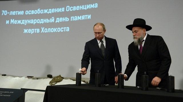 Картинки на Международный день памяти жертв Холокоста 16