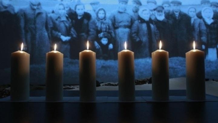 Картинки на Международный день памяти жертв Холокоста 22