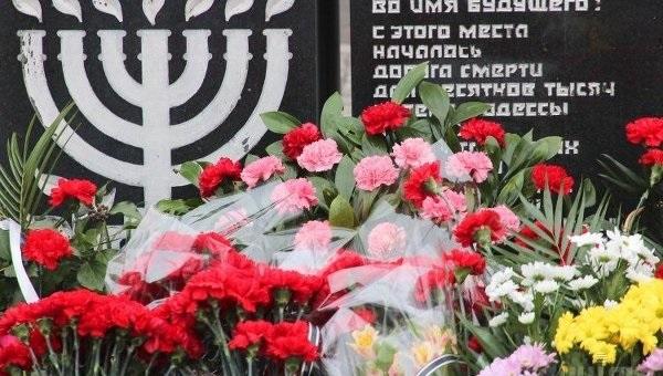 Картинки на Международный день памяти жертв Холокоста 24