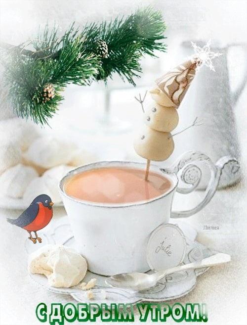 Картинки с добрым зимним утром воскресенья 05