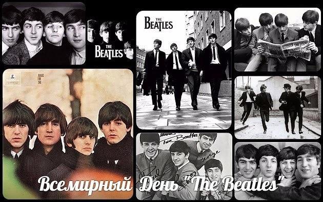 Красивые картинки на Всемирный день «The Beatles» 17