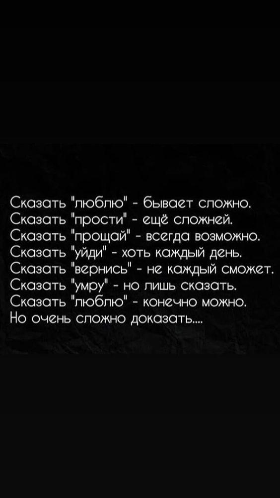 На телефон обои цитаты на черном фоне на русском 01