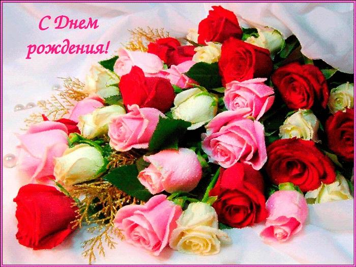 Открытка букет цветов для женщины с днем рождения 01