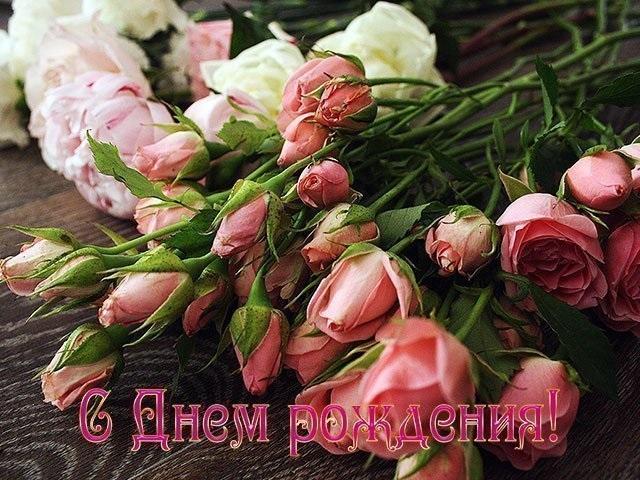 Фото поздравление с рождением девушке в стихах красивые 06