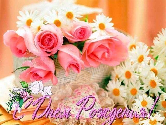Фото поздравление с рождением девушке в стихах красивые 21