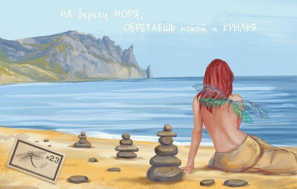 Арт картинки море и океаны   подборка (25)