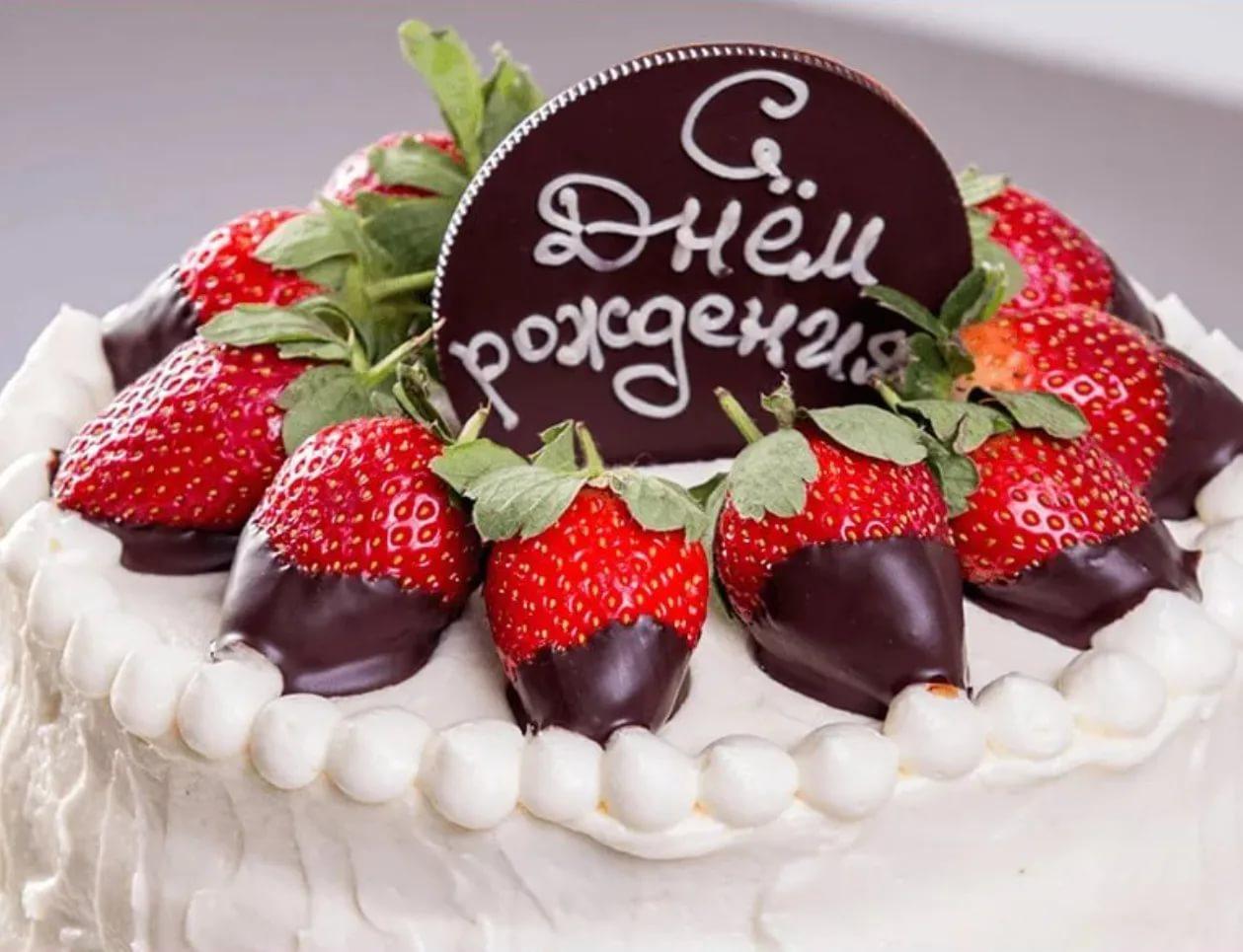 Вкусные и красивые торты картинки на день рождения 3