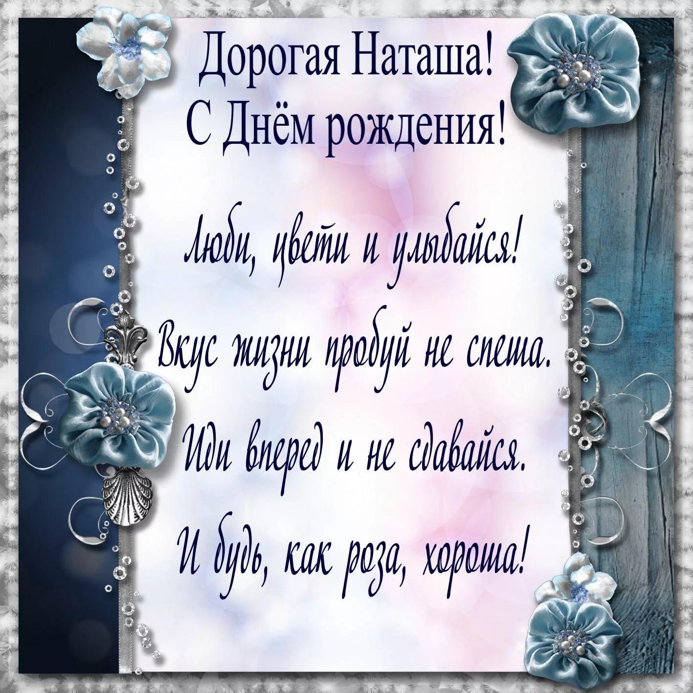 Красивые именные открытки с днем рождения женщине, с надписями 7