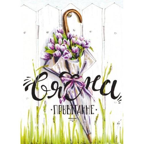 Красивые открытки Здравствуй Весна   подборка (14)