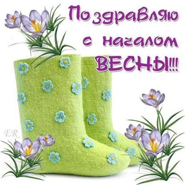 Красивые открытки Здравствуй Весна   подборка (3)