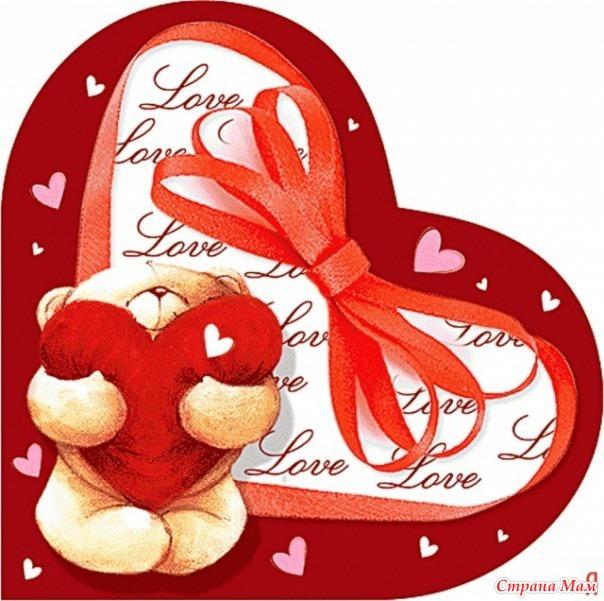 Красивые открытки на 14 февраля для девушки, поздравления (16)