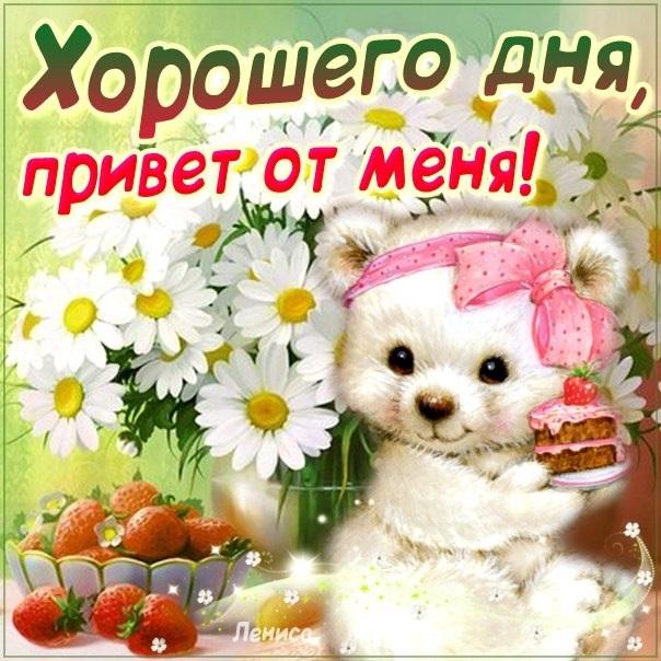 Милые пожелания доброго утра любимой девушке, своими словами (24 фото) 06
