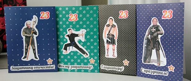 Оригинальные подарки на 23 февраля мужчинам, в картинках (23 фото) 21