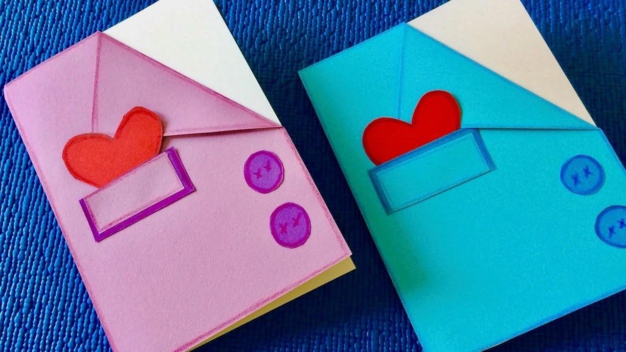 Самые красивые открытки на 23 февраля папе из бумаги 02
