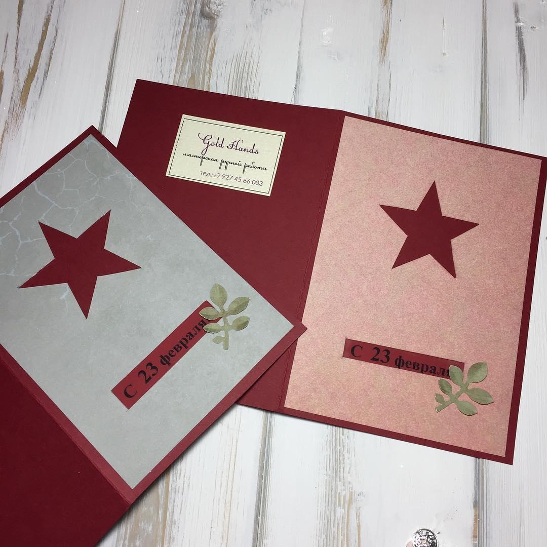 Самые красивые открытки на 23 февраля папе из бумаги 18