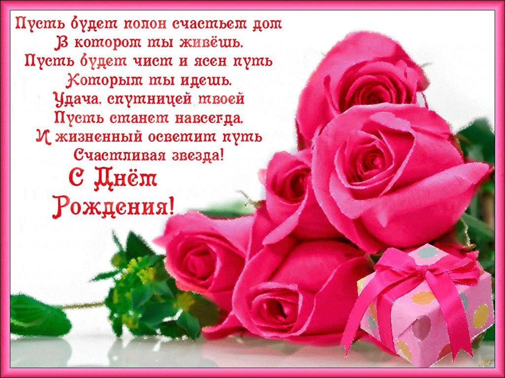 Скачать красивую открытку с юбилеем женщине с пожеланиями 05