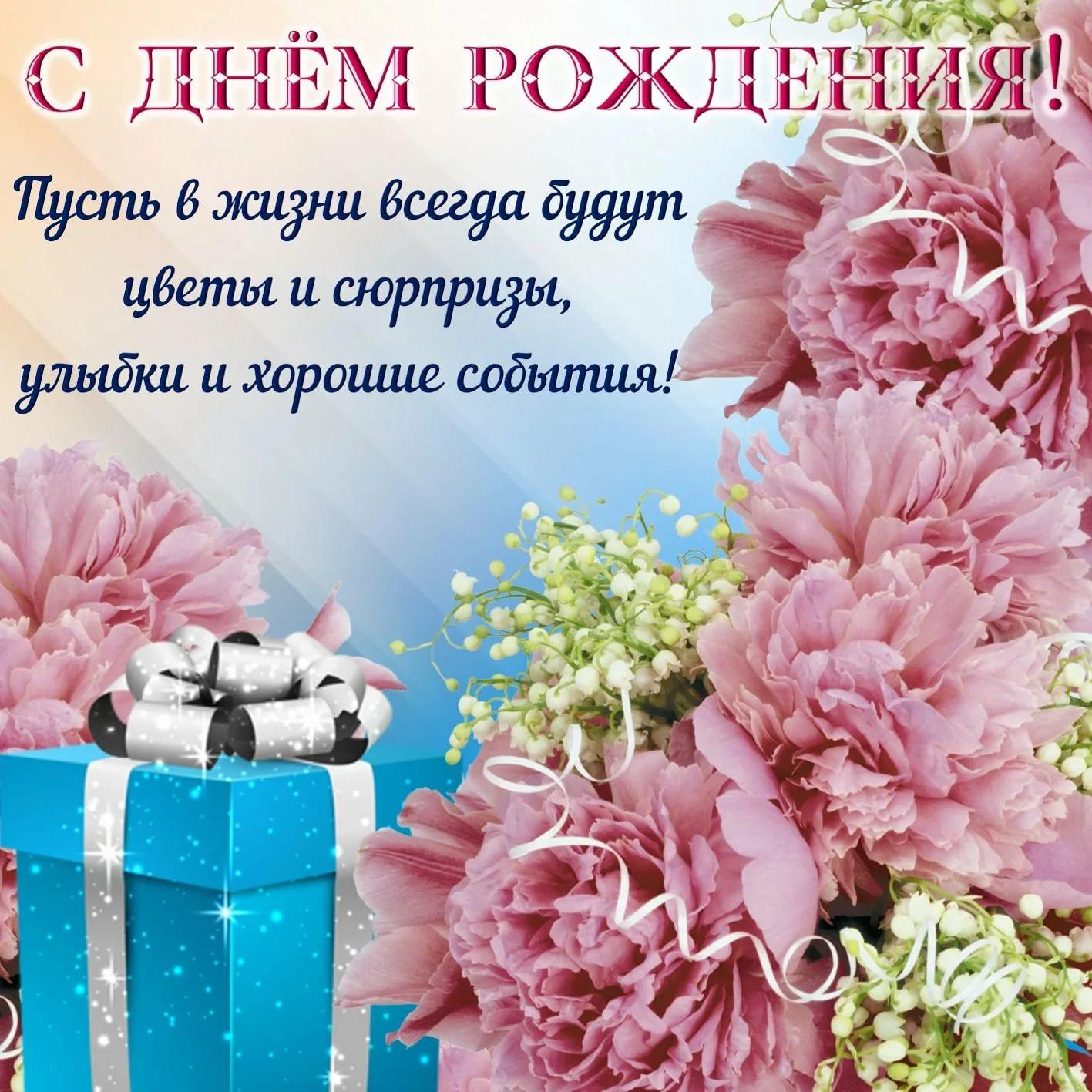 Скачать красивые открытки с днем рождения женщине 6
