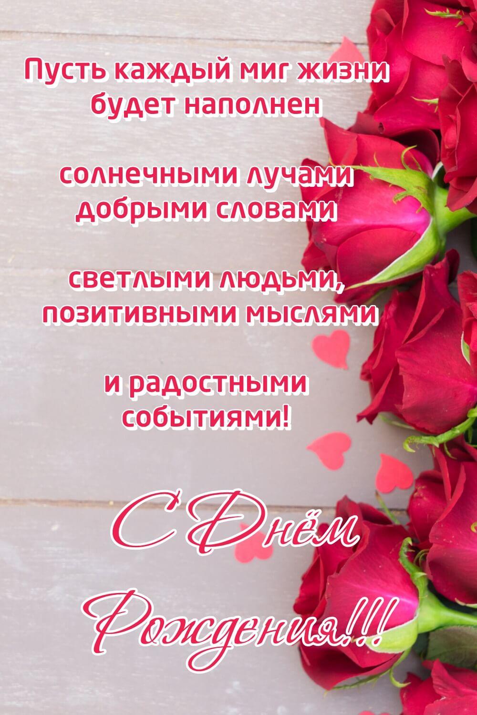Скачать поздравительную открытку красивой женщине Ирине 07
