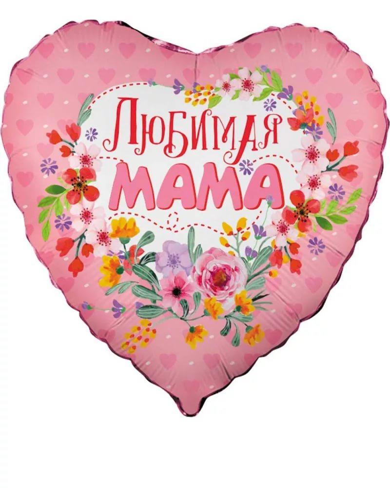 Душевное поздравление маме с днем рождения в открытках 22