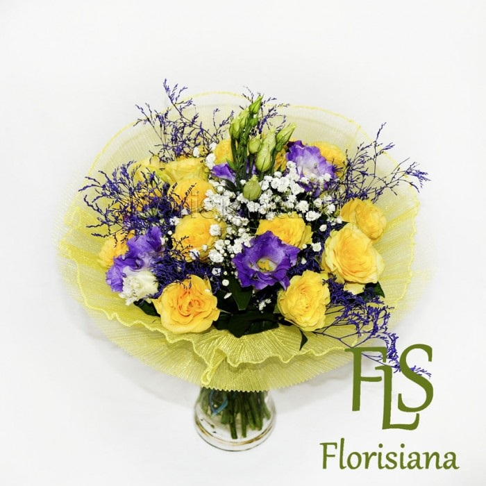 Красивые букеты желто фиолетовые   подборка фото (14)