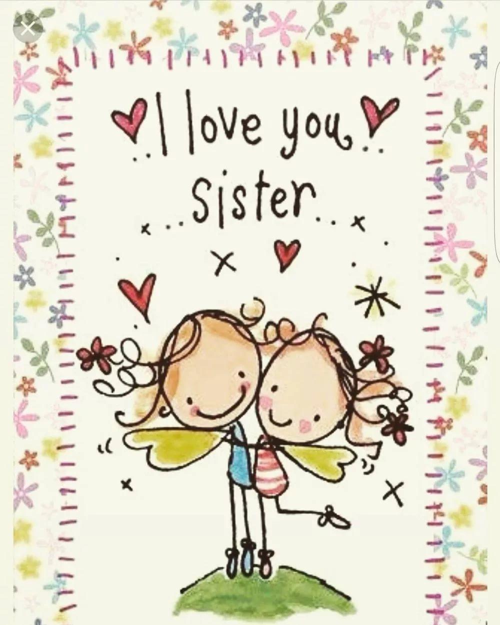 Милые поздравления с днем рождения двоюродной сестре 21