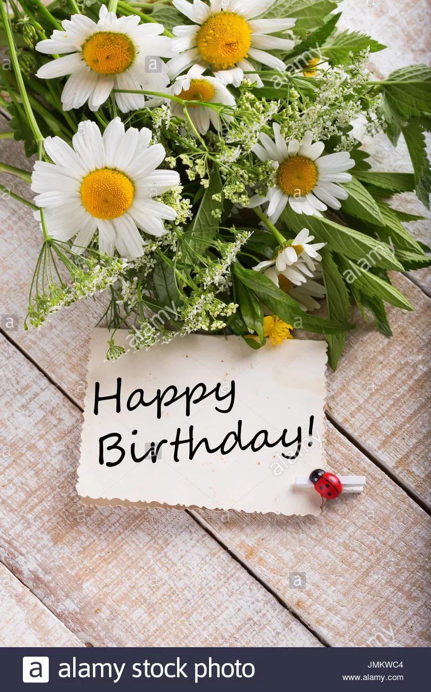 Милые поздравления с днем рождения двоюродной сестре 3