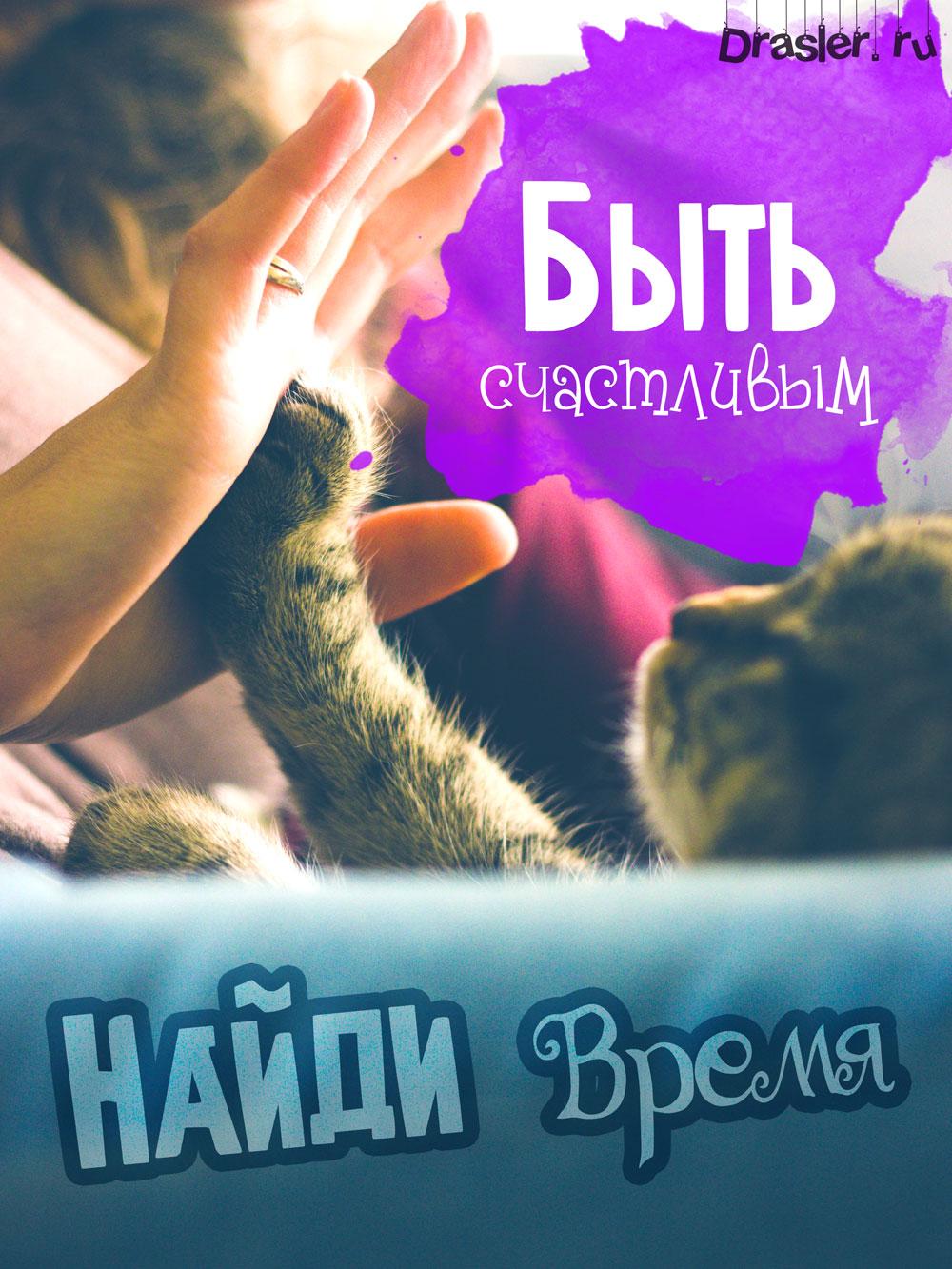 Открытки для мамы на день рождения. Удивительные открытки 6