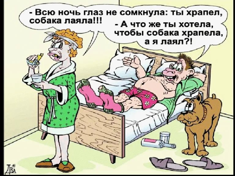 Дедовские анекдоты смешные до боли в животе 4