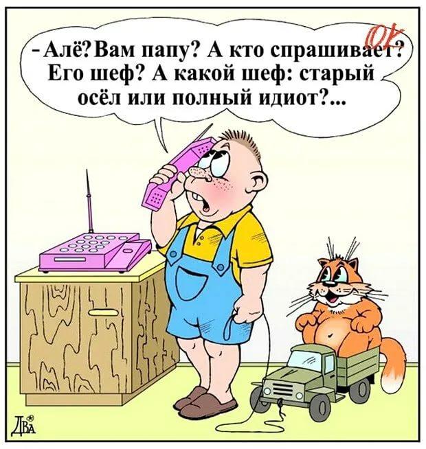 Дедовские анекдоты смешные до боли в животе 8