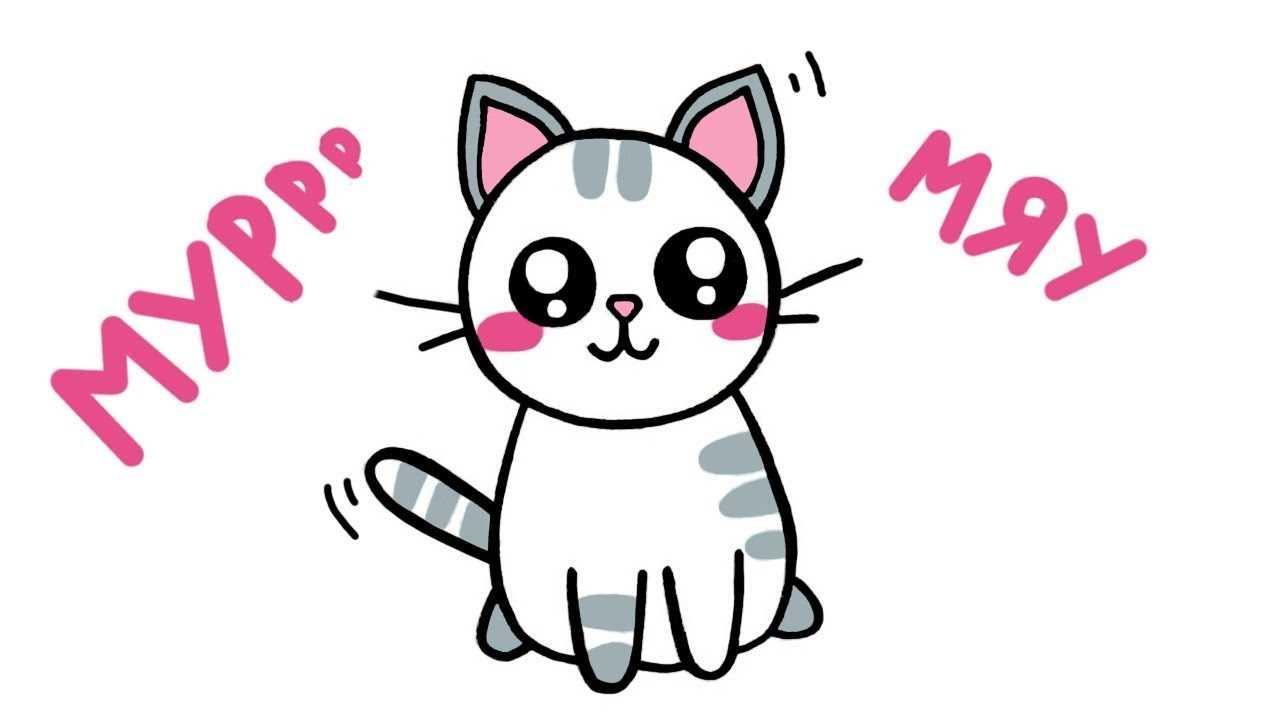 Картинки милые котики для рисования 02