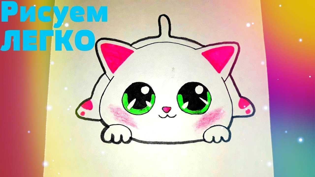 Картинки милые котики для рисования 03