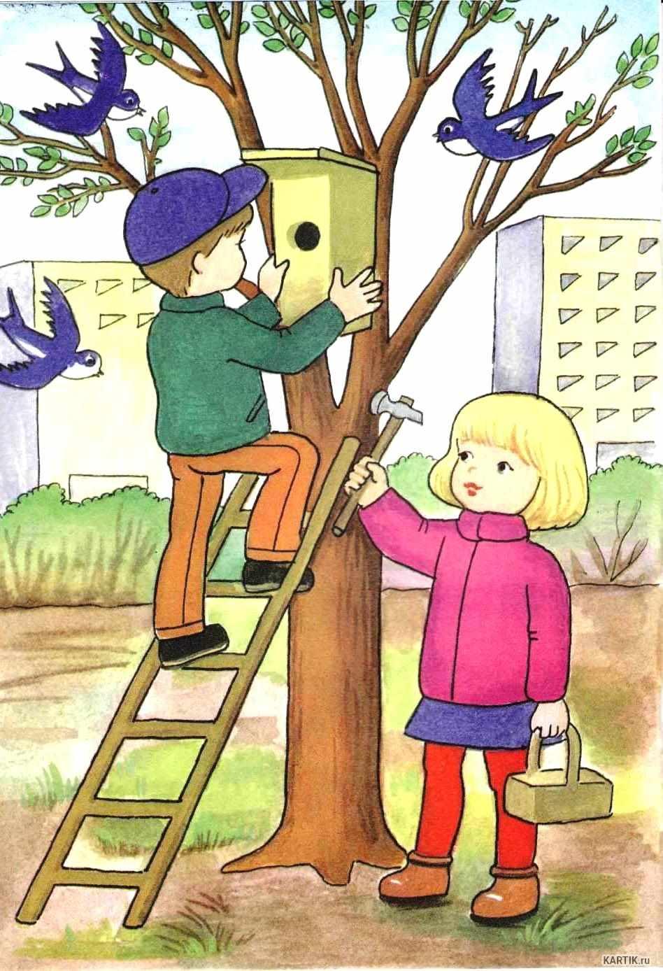 Красивые картинки для детей весна пришла 01