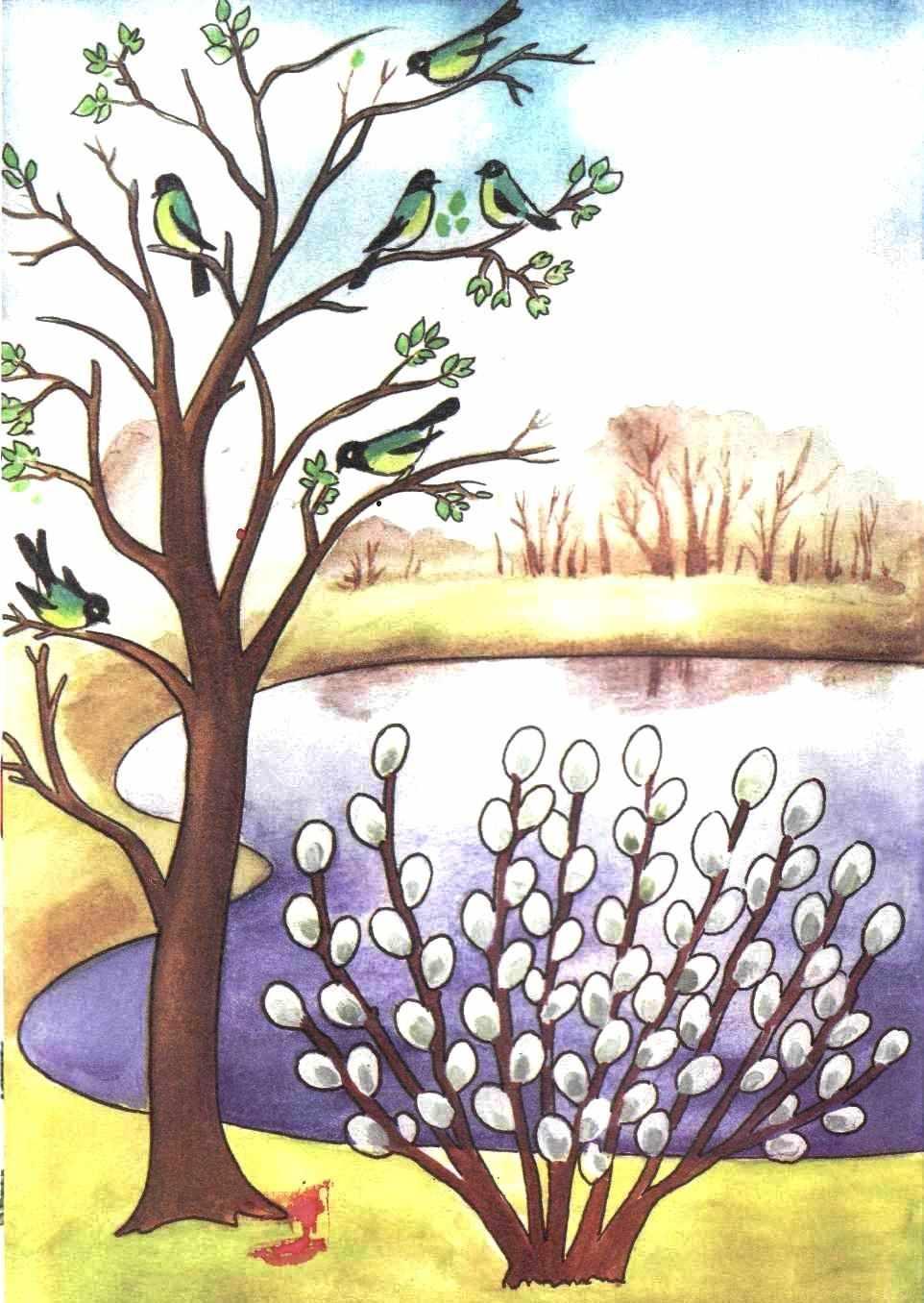 Красивые картинки для детей весна пришла 02