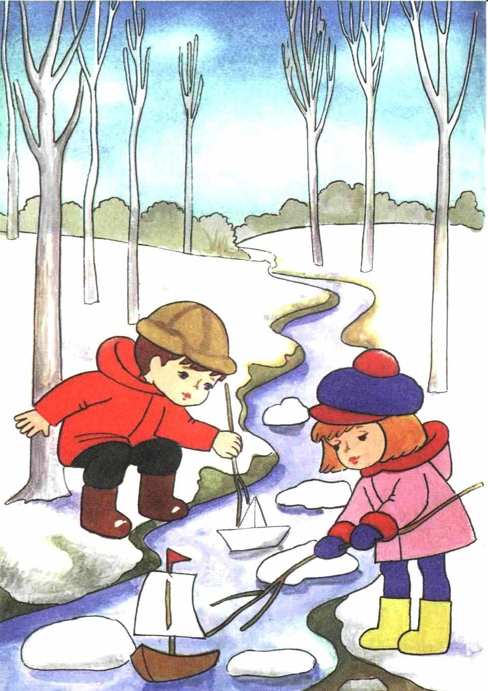 Красивые картинки для детей весна пришла 04