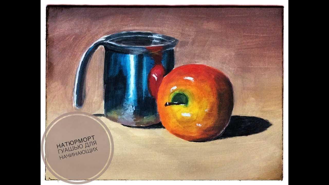 Красивый натюрморт рисунки фруктов 14