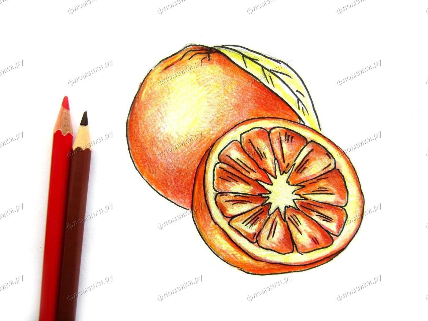 Красивый рисунок разрезанного апельсина 01