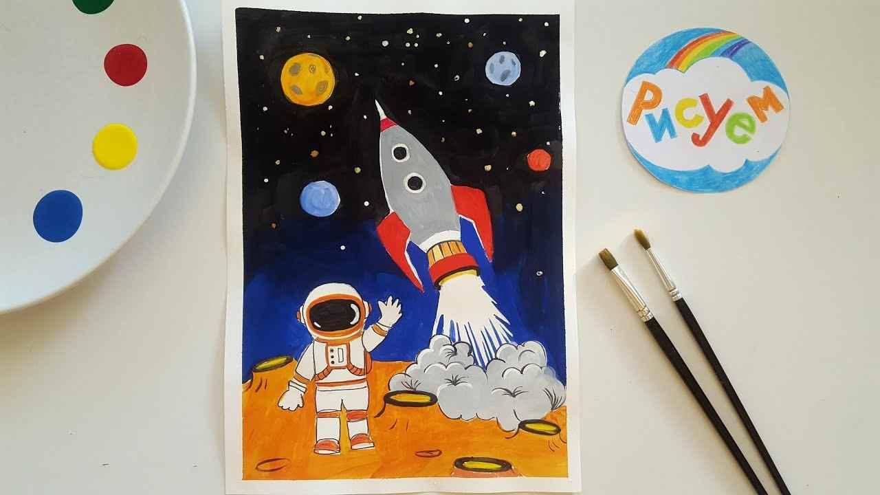 Красивый рисунок ракета в космосе для детей 01