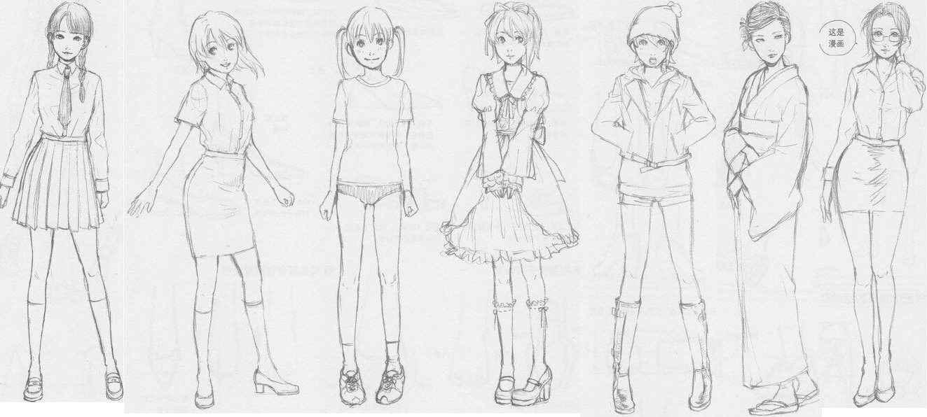 Простые аниме позы для срисовки, рисунки 07